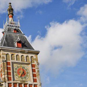 Rijksmuseum detail Amsterdam ©ItsM.Sherif